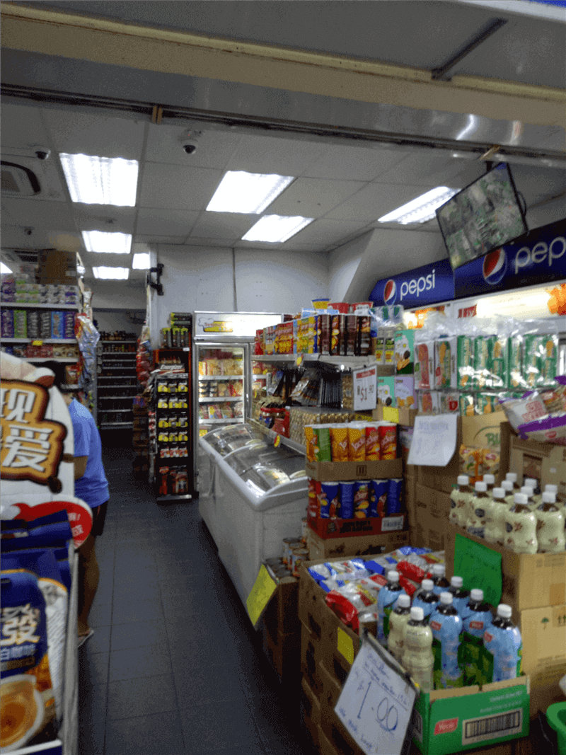 Profitable Bedok Minimart With Daily Sales $15K ! Call 90670575