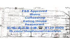 F&B + KTV Approved Premise For Rent