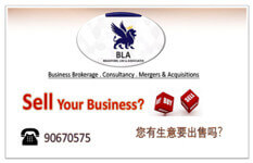 Sell Your Business ? Ready Buyers ! 您有生意要出售吗?Call 90670575 Now !!!