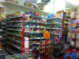 Almost Sold ! Tampines Minimart For Sale ! Low Rent ! Call 90670575