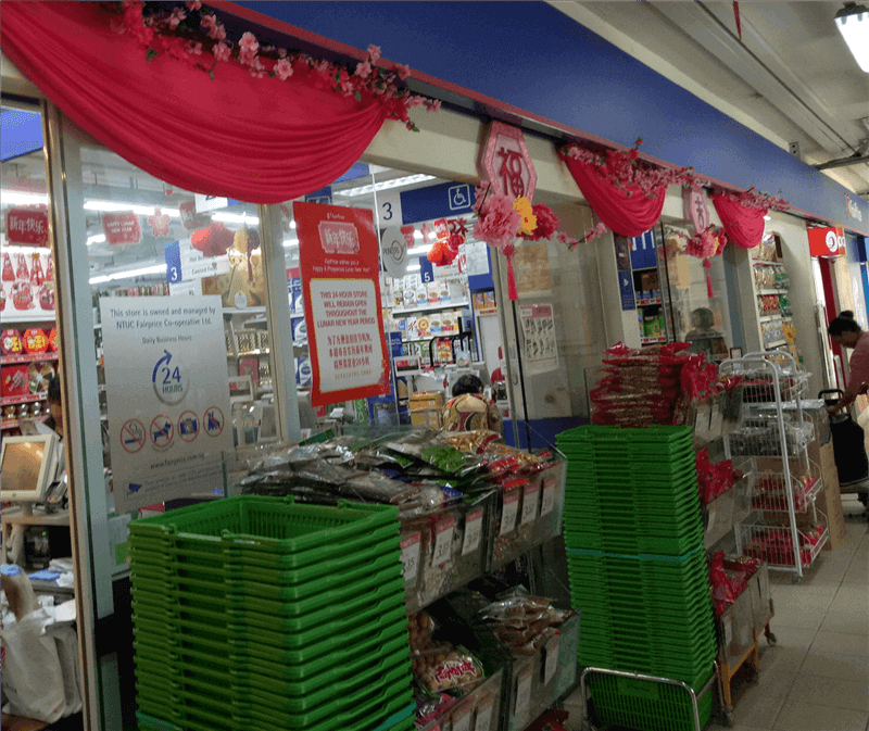 Yishun Supermarket Space For Lease ! Call 90670575