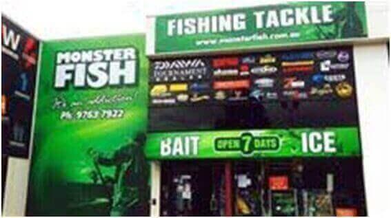 墨尔本东区渔具店出售