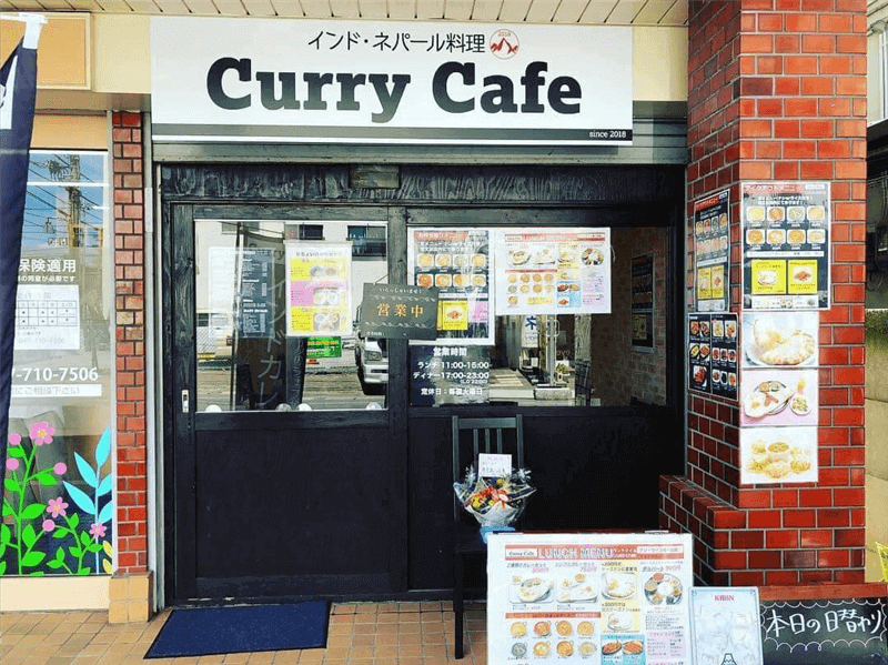 Indian Restaurant in Chiba For Sale