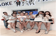 Family Karaoke At Mall With MRT For Sale