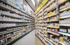 澳大利亚维生素保健品生产厂出售